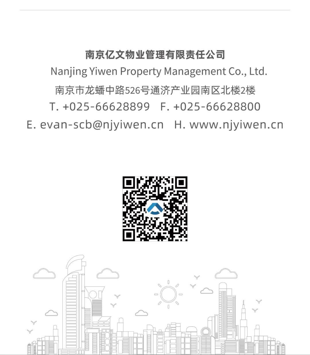 微信图片_20210914134738.jpg
